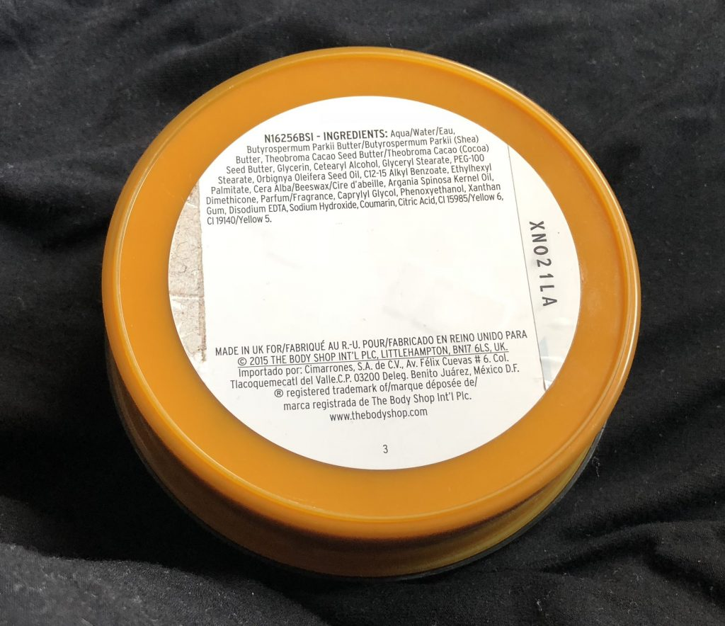 The Body Shop Wild Argan Oil Body Butter Ingredients
