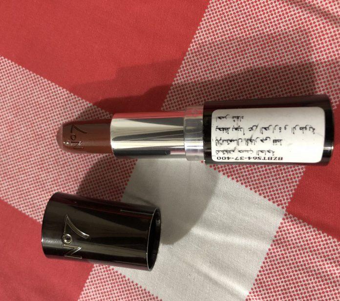 No7 Match Made Moisture Drench Lipstick - Nutmeg Spice